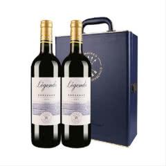 【精装礼盒】拉菲酒庄传奇系列 波尔多产区赤霞珠、梅洛混酿干红葡萄酒750ml(2瓶装)