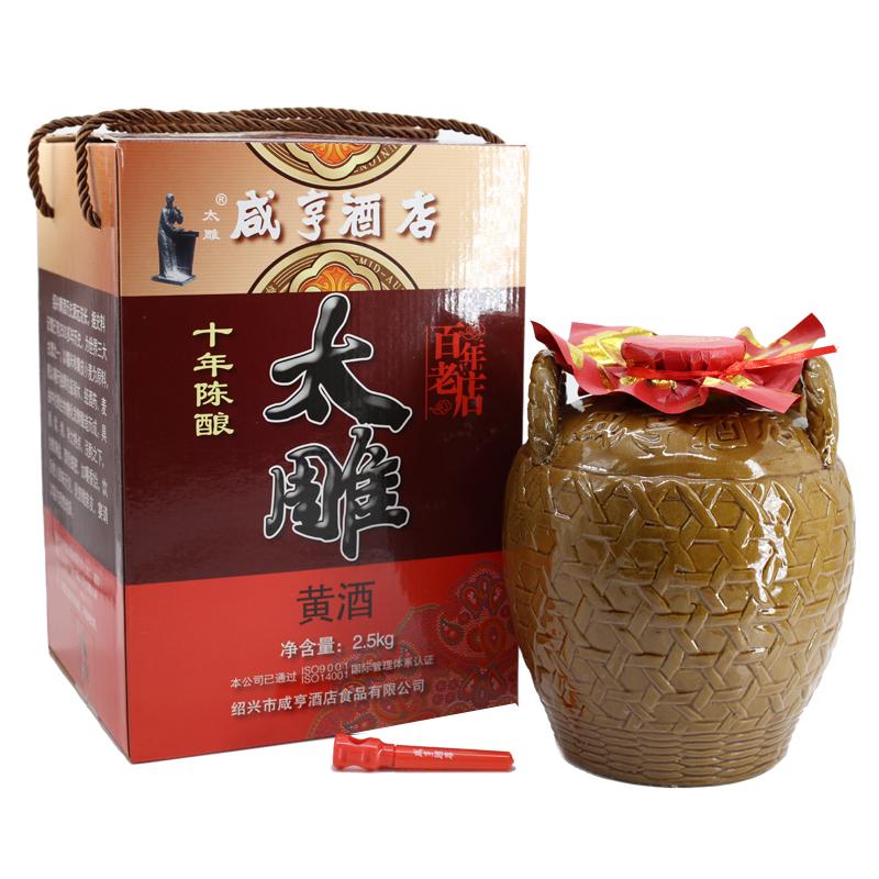 绍兴黄酒 14° 咸亨酒店太雕十年陈酿 2.5kg坛装 半甜型黄酒