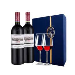 DBR拉菲红酒 红酒礼盒 智利进口巴斯克十世ASC 耀蓝双杯礼盒 750ml(2瓶装)