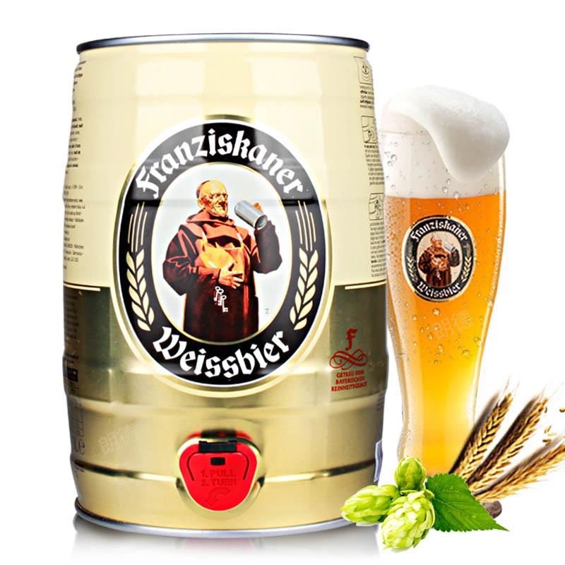 德国进口啤酒慕尼黑范佳乐(教士)纯麦白啤酒5L桶装