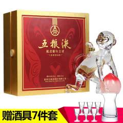 52°五粮液祝君猴年吉祥生肖酒500ml十二生肖之生肖猴收藏礼盒酒