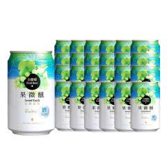 金牌台湾啤酒 白葡萄味台湾啤酒 330ml*24听
