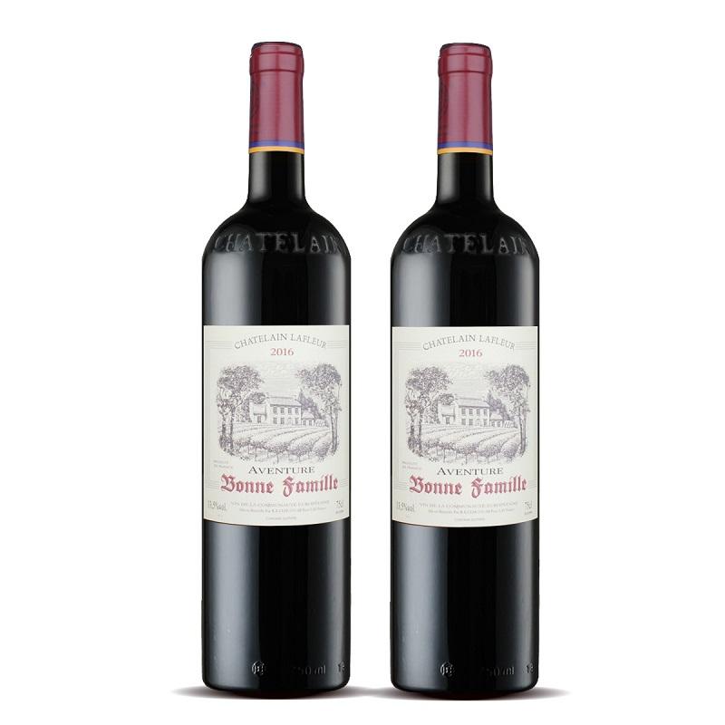法国进口拉斐干红葡萄酒波尔多红酒原装进口双支只装750ml*2瓶进口红酒