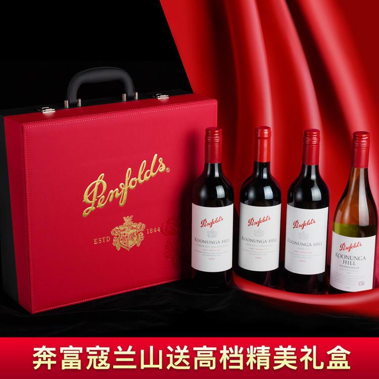 澳洲红酒澳大利亚奔富寇兰山系列莎当妮+赤霞珠+设拉子+设拉子赤霞珠四支红色礼盒装