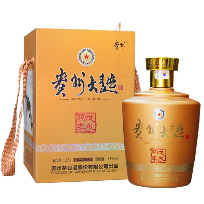 53°贵州大曲戊戌狗年生肖纪念酒2.5L