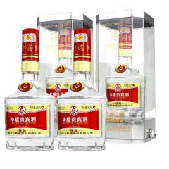52度五粮液股份华耀贵宾佳品500ml*2瓶礼盒装浓香型白酒