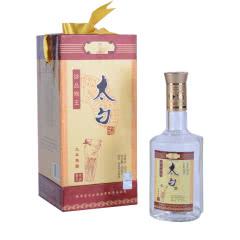 50°太白酒 珍品猴王太白九年陈酿 2007年 500ml