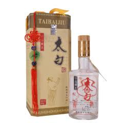50°太白酒珍品猴王 500ml (2003年及之前年份随机发货