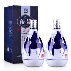 42°汾酒青花20年375ml(2瓶装)
