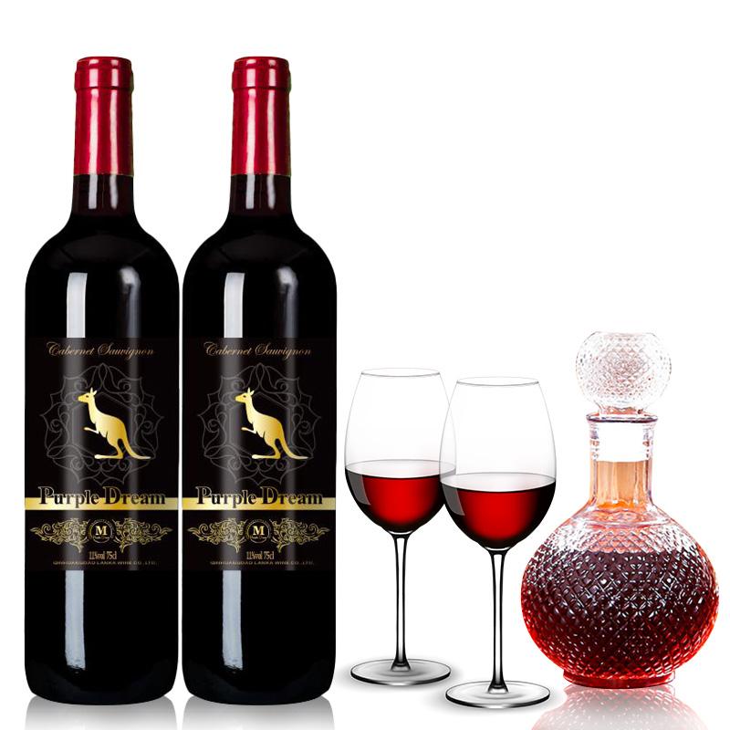 智利原酒进口兰卡袋鼠红酒干红葡萄酒750ml*2瓶