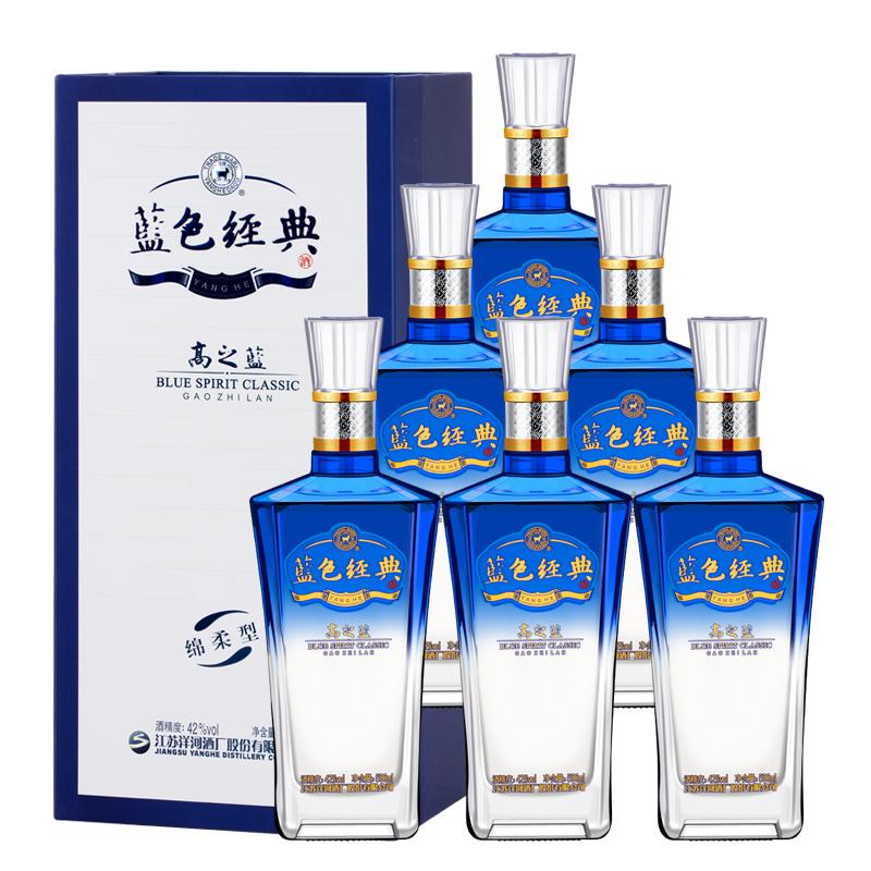42°洋河蓝色经典高之蓝 500ml(6瓶装)