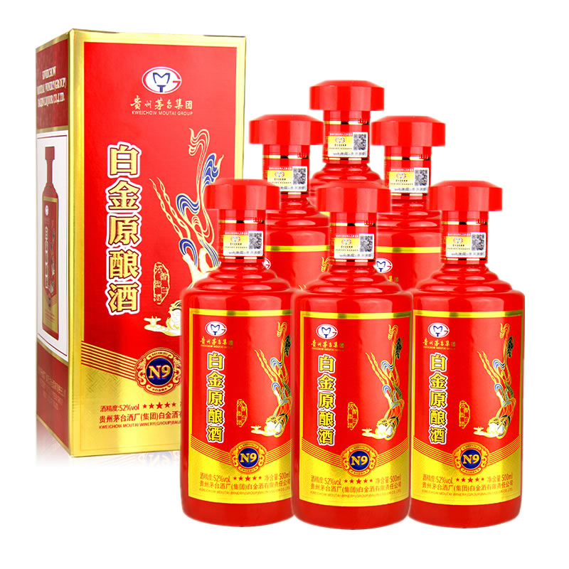 52°贵州茅台集团白金酒公司白金原酿酒n9浓香型喜酒礼酒500ml*6瓶