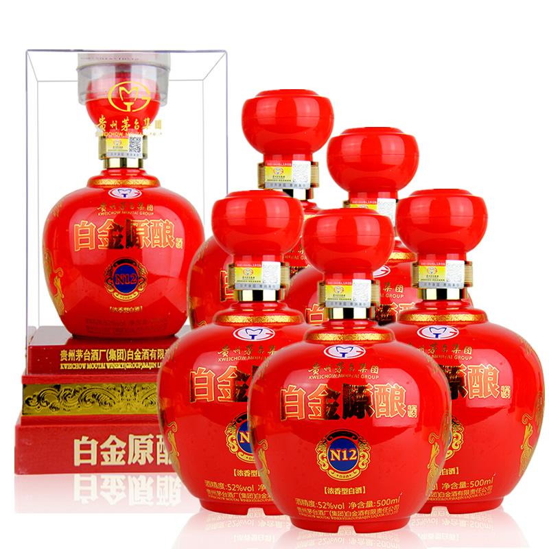 52°贵州茅台集团白金酒公司白金原酿酒浓香型喜酒礼盒酒500ml*6瓶