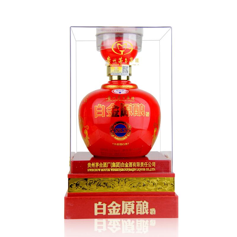 52°贵州茅台集团白金酒公司白金原酿酒浓香型喜酒礼盒酒500ml