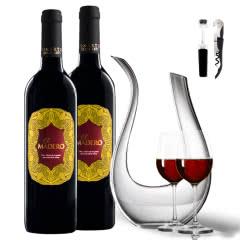西班牙红酒原瓶进口爱玛德罗红葡萄酒750ml*2+醒酒器+2杯+开瓶器+酒塞
