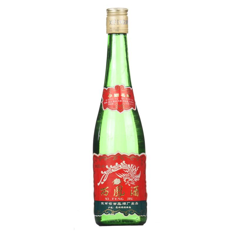 【老酒收藏酒】55°西凤酒(长盖)500ml(1991年-1994年随机发货)