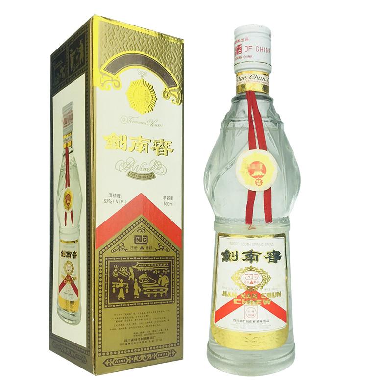 老酒 52°剑南春500ml(1992-1994年随机发货)