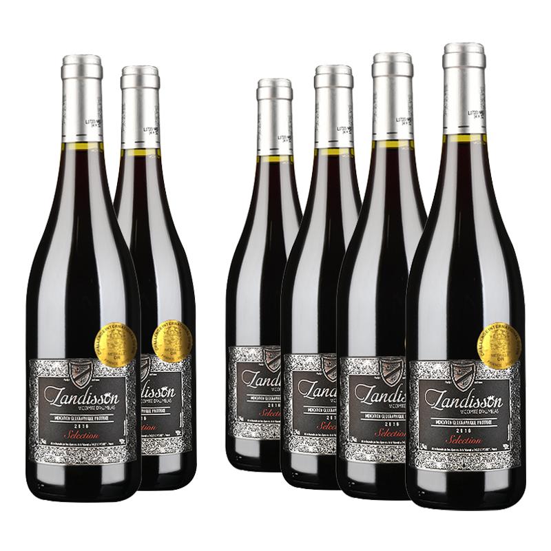 法国勆迪精选干红葡萄酒750ml*6