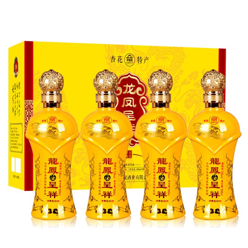 汾酒产地杏花村汾水行宫龙凤呈祥53度500ml*4瓶原浆酒礼盒