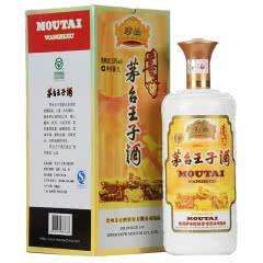 【老酒收藏酒】53°茅台王子酒公斤珍品1000ml (2009年)