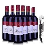 法国2016拉菲珍藏波尔多红葡萄酒750ml(6瓶装)+酒刀