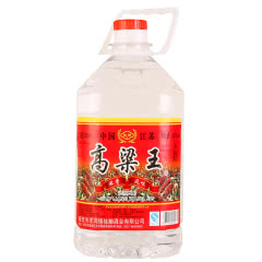 52°乾御 高粱王酒 2500ml*1 洋河镇桶装白酒  泡药酒