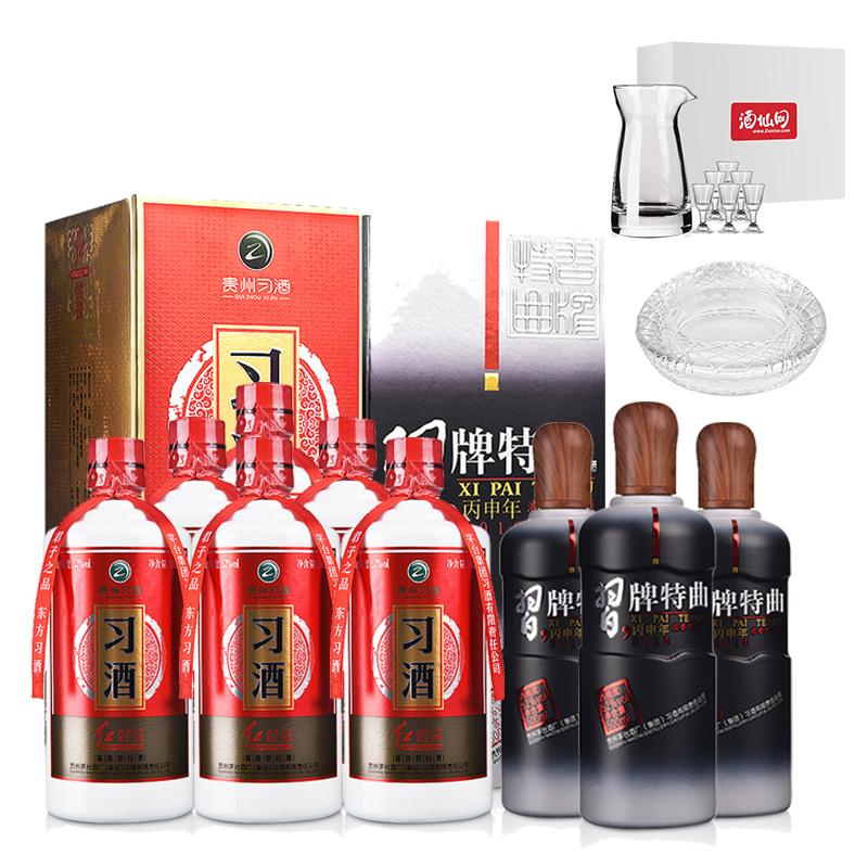 53°红习酱500ml(6瓶装)+52°习牌特曲丙申年纪念版 500ml*3+精品烟灰缸(鸟巢版)+精品酒具7件套