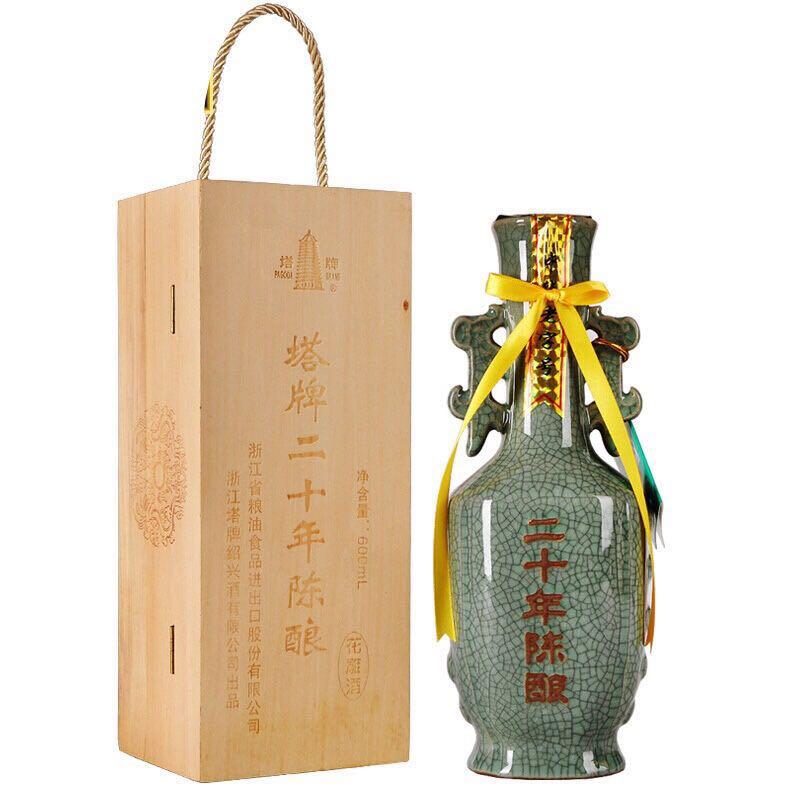 塔牌黄酒 二十年陈酿花雕酒 600ml