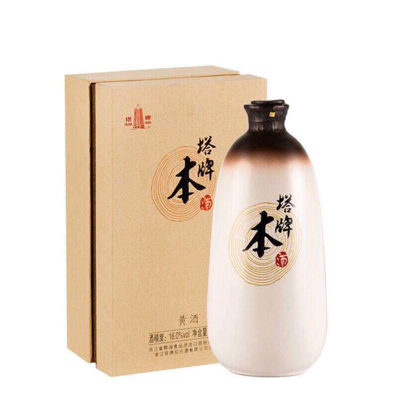 塔牌黄酒 本酒 500ml