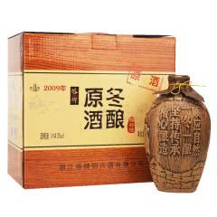 塔牌黄酒 原酒冬酿绍兴酒2009 1.5L(2瓶装)