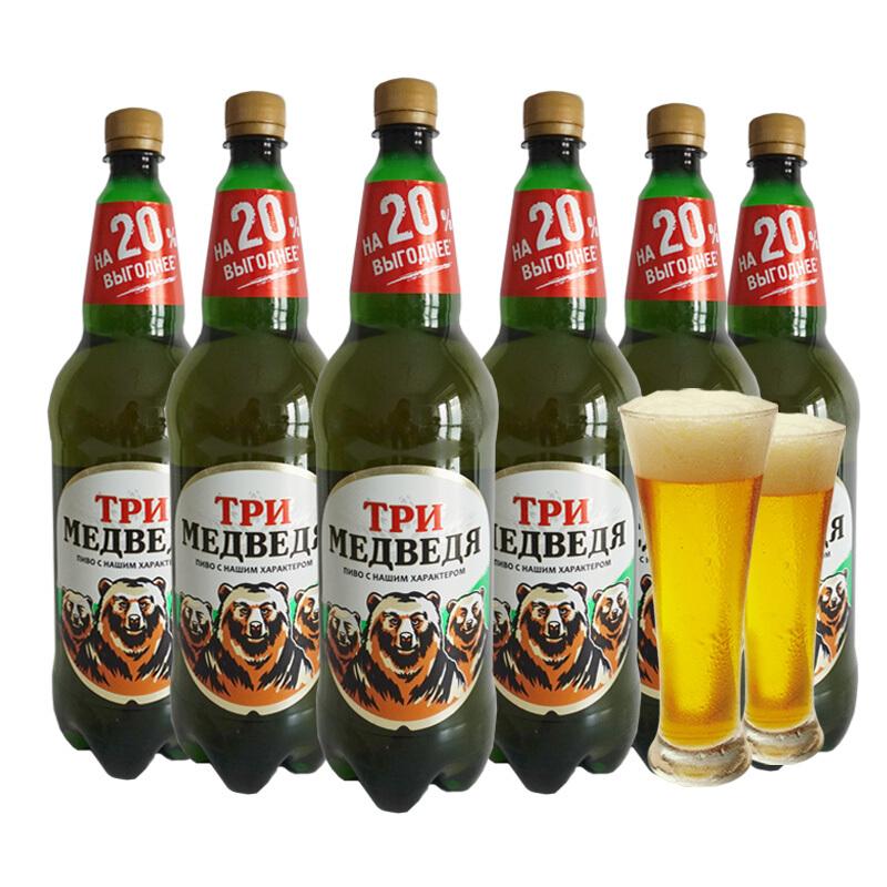 俄罗斯进口三只熊啤酒原装正品进口清爽型啤酒 1.35L*6瓶