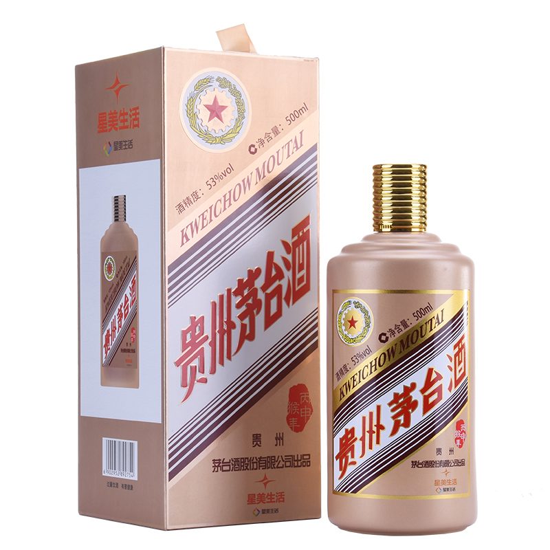 【收藏酒】53°贵州茅台酒丙申猴年生肖纪念酒(星美生活)500ml(2016年)