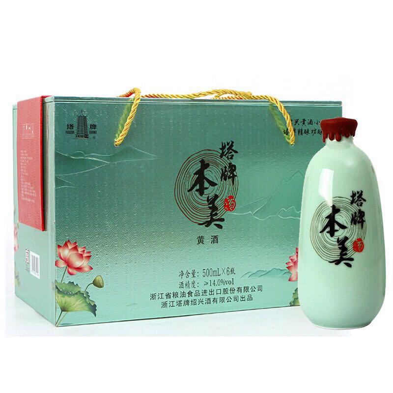 塔牌黄酒 本美(礼盒装)500ml(6瓶装)