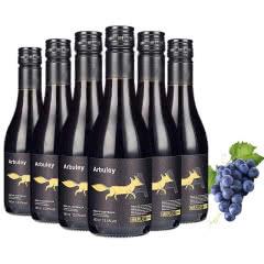 澳大利亚进口小瓶红酒迷你干红葡萄酒整箱187ml*6瓶