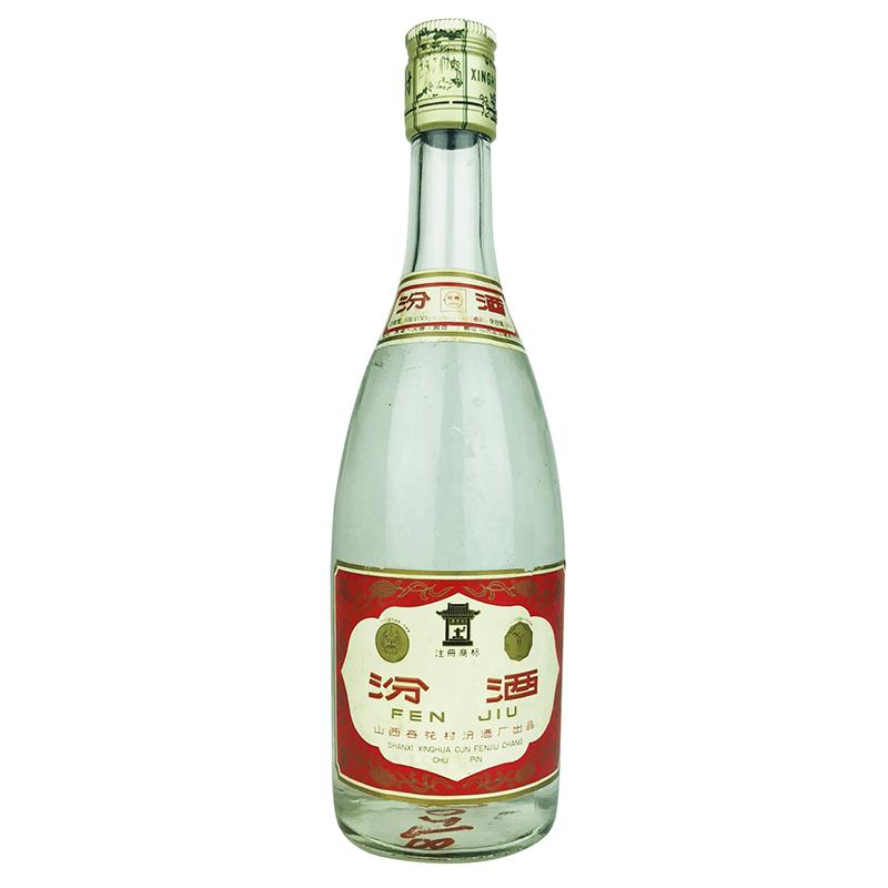 53°汾酒500ml(1992-1994年随机发货)