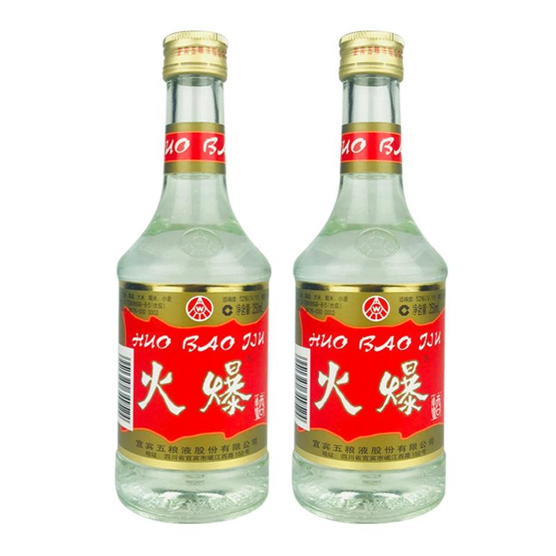 52°五粮液股份火爆酒250ml (2瓶装)2004年