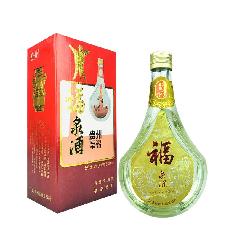 55º贵州福泉酒500ml(1992年)