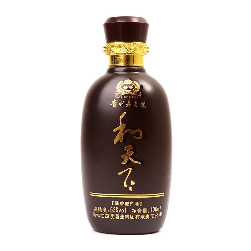53°贵州茅台镇酱香型白酒酱爷和天下小酱100ml