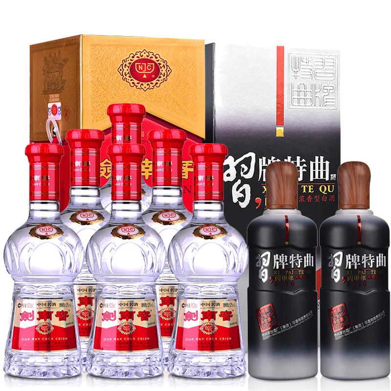 52°剑南春500ml(6瓶装)+52°习牌特曲丙申年纪念版 500ml(2瓶装)?
