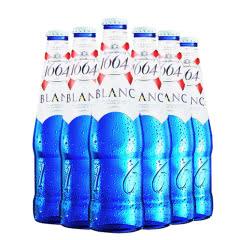 进口1664白啤酒凯旋1664白啤酒330ml(6瓶装)