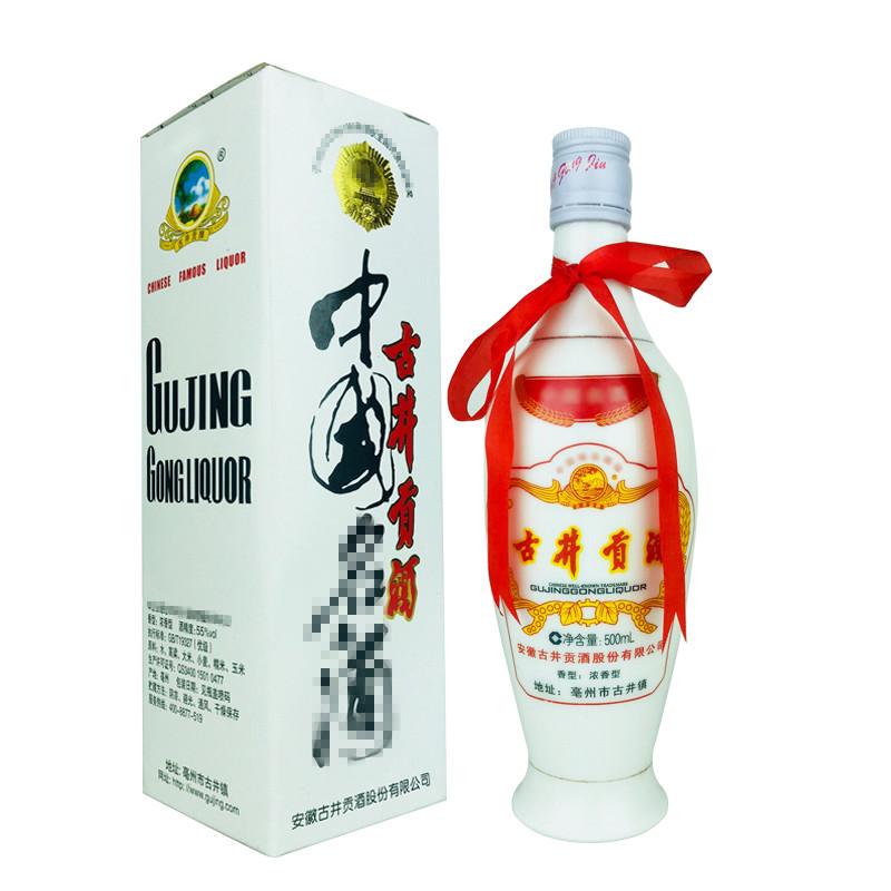 55°古井贡酒500ml (2006年)