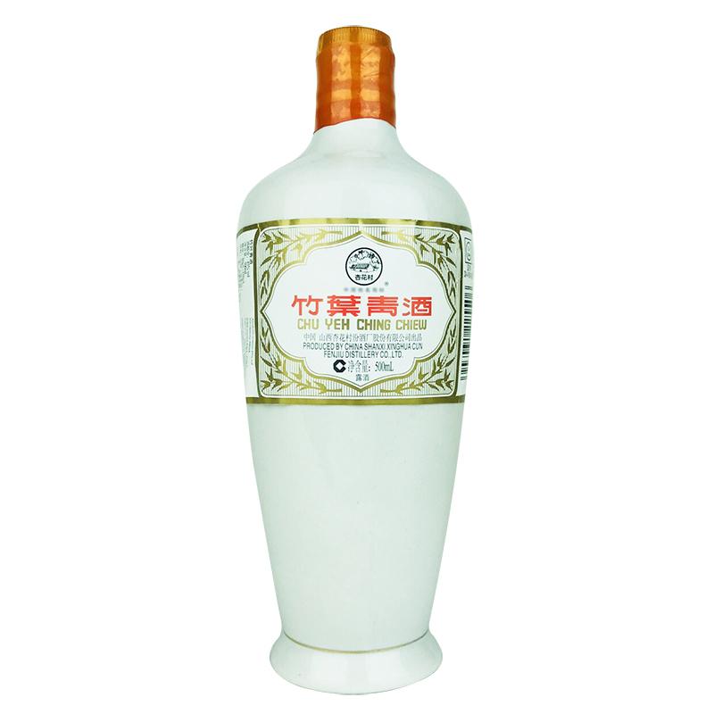 45°瓷瓶竹叶青500ml(2010年)