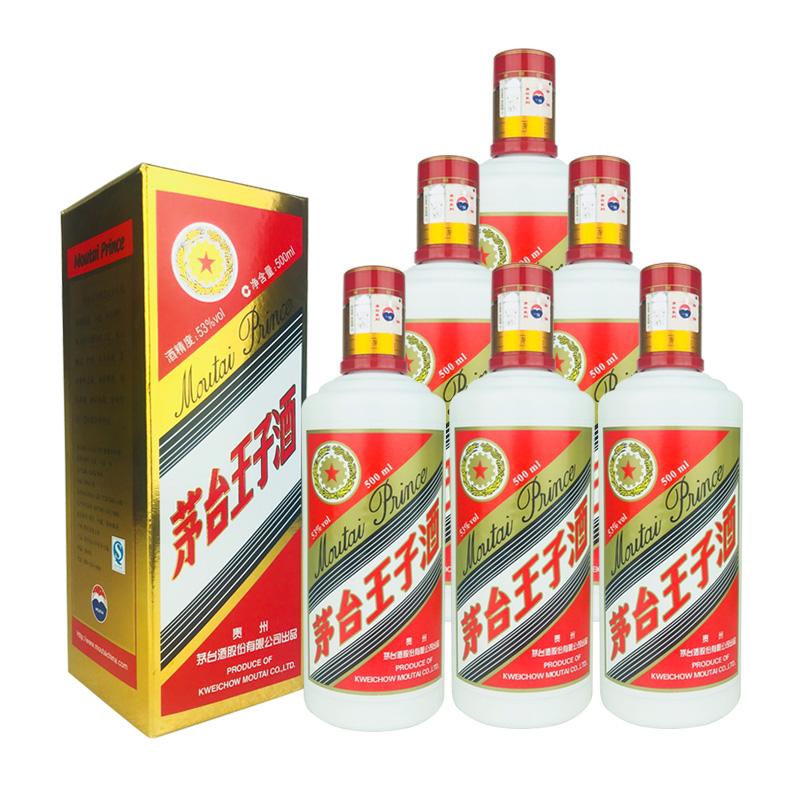 53º茅台王子酒500ml (6瓶装)2015年