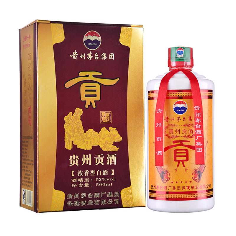 【老酒特卖】52°茅台贵州贡酒500ml(2008-2012)