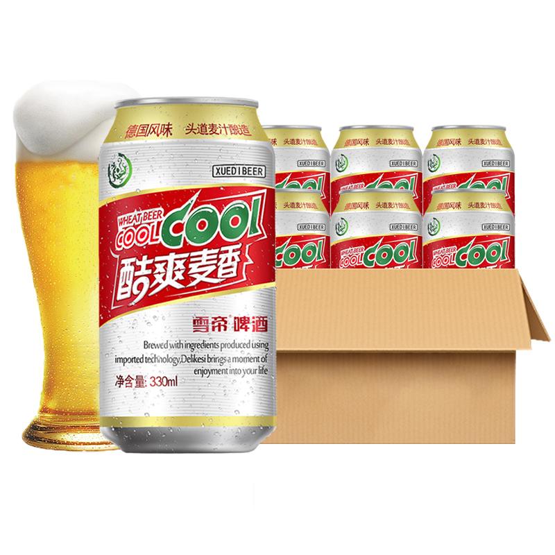 雪帝酷爽麦香啤酒330mL(6听装)