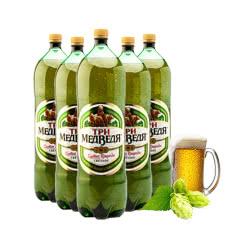 俄罗斯原装进口三只熊啤酒纯小麦精酿2.3L*3桶