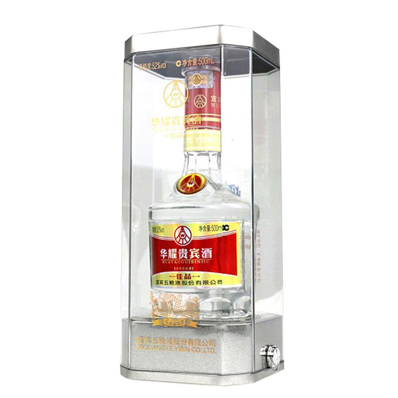 52度五粮液股份华耀贵宾佳品500ml  单瓶礼盒装浓香型白酒