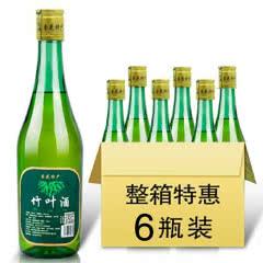 【假一罚十】白酒汾酒产地杏花村特产竹叶酒45度450ml*6瓶