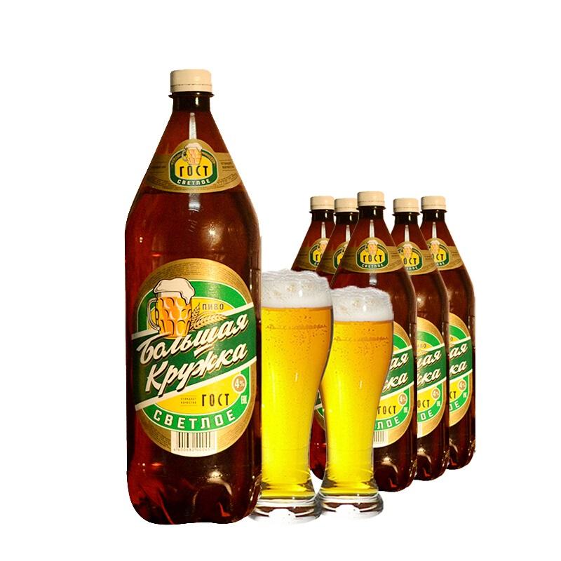 俄罗斯原装进口波罗的海大杯子淡爽清淡啤酒大桶装黄啤酒1.42L*6
