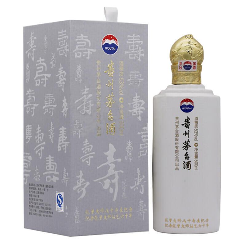 53° 茅台范曾寿辰(神翁驯虎图)定制酒 500ml